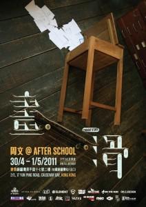 Skate Art Exhibition China