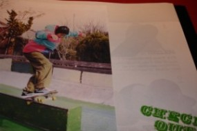 Keiko in Transworld Skateboarding Japan