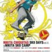 Nikita Summer Camp